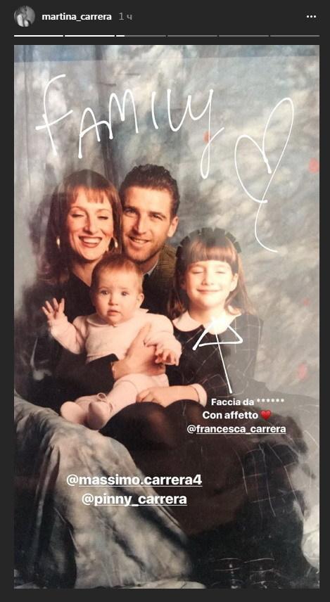 Массимо Каррера с женой и двумя дочерьми.
