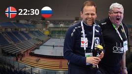 Норвегия vs Россия.