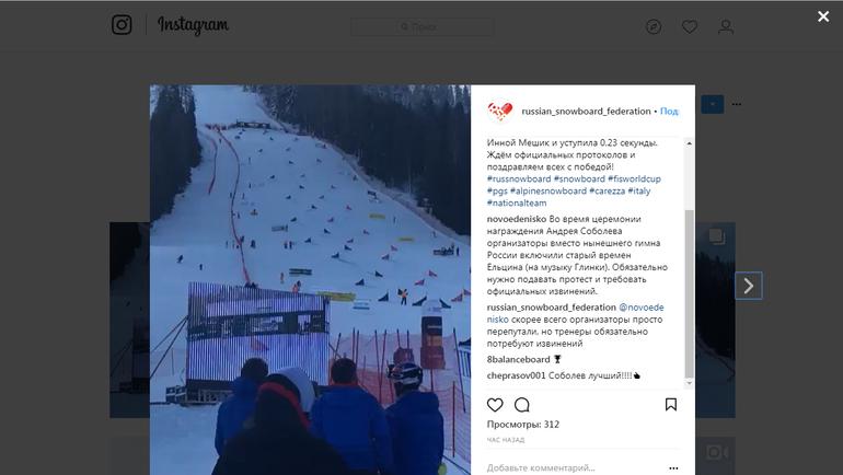 instagram.com/russian_snowboard_federation.