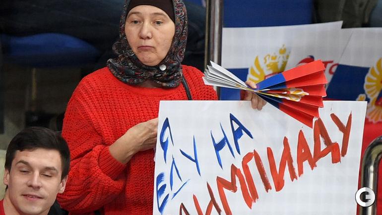 Четверг. Москва. На матче сборных России и Швеции.