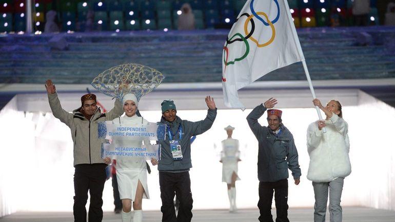 Индийские спорстмены на церемонии открытия Олимпиады-2014 в Сочи. Фото AFP