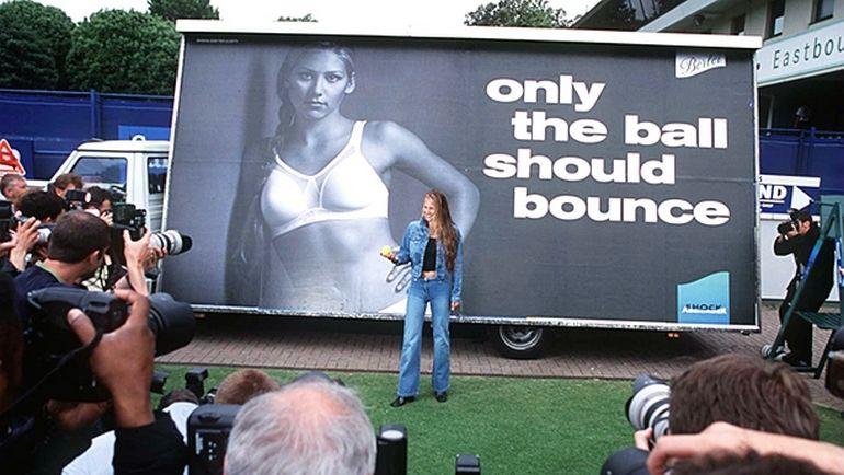 Анна КУРНИКОВА на презентации в рамках нашумевшей рекламной кампании. Фото anna4ever.de