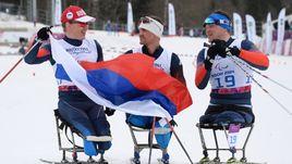 Под каким флагом поедут россияне на Паралимпиаду?