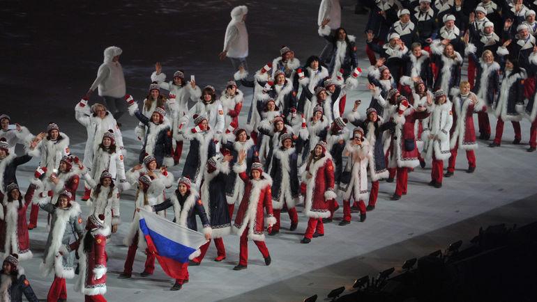 Модный приговор для нейтралов из России