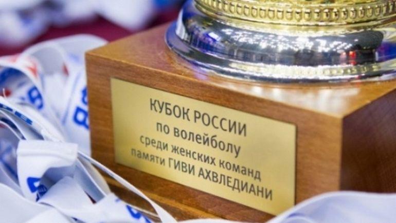 """Главный трофей Кубка России. Фото ВК """"Динамо"""" Казань"""