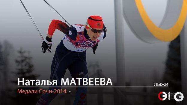 "Наталья МАТВЕЕВА. Фото ""СЭ"""