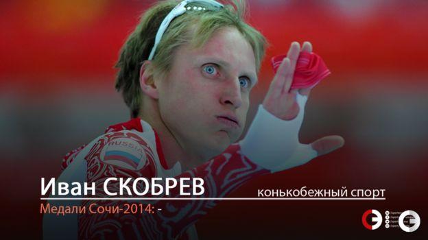 """Иван СКОБРЕВ. Фото """"СЭ"""""""