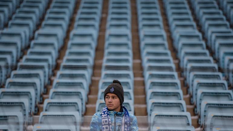 """Скоро у """"Динамо"""" будет свой стадион на 36 тысяч человек. Но будут ли туда ходить? Фото Дарья ИСАЕВА, """"СЭ"""""""