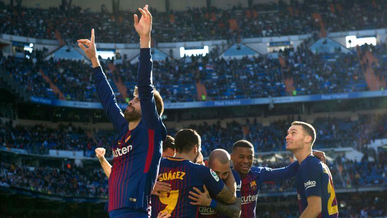 """Сегодня. Мадрид. """"Реал"""" - """"Барселона"""" - 0:3. Игроки """"Барсы"""" празднуют очередное взятие ворот соперника. Фото AFP"""