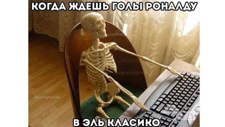 Мемы о субботнем класико. Фото vk.com/