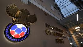 Виталий Мутко временно приостановил выполнение обязанностей в РФС.