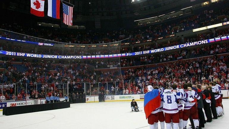Молодежный чемпионат мира возвращается в золотой для россиян Баффало. Фото AFP