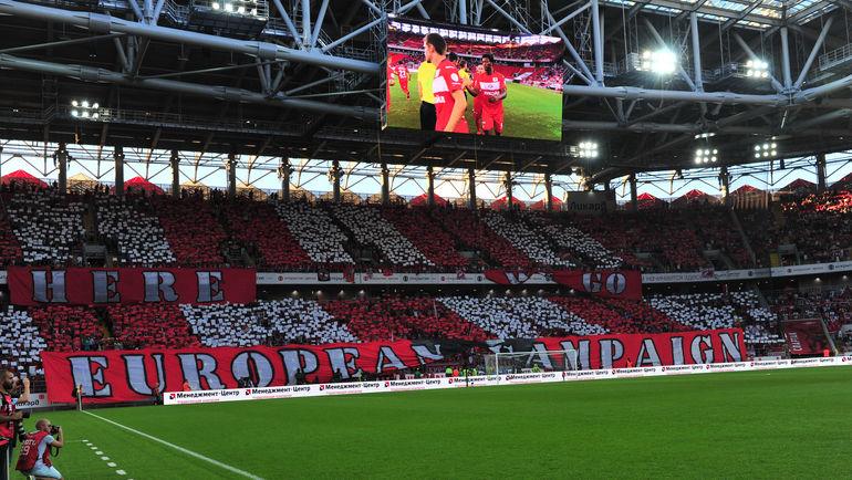 """Как наши клубы сыграют в Лиге Европы? Фото Александр ФЕДОРОВ, """"СЭ"""""""
