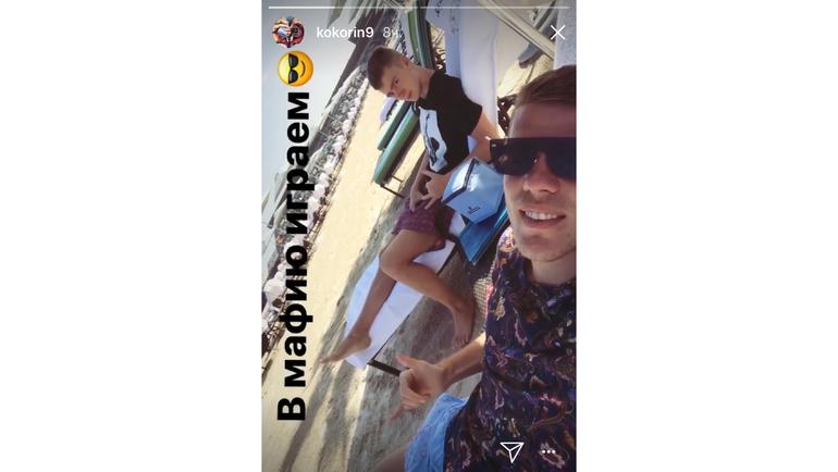 Александр КОКОРИН играет в мафию с братом. Фото instagram.com/