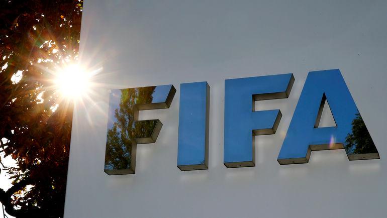 ФИФА. Фото REUTERS