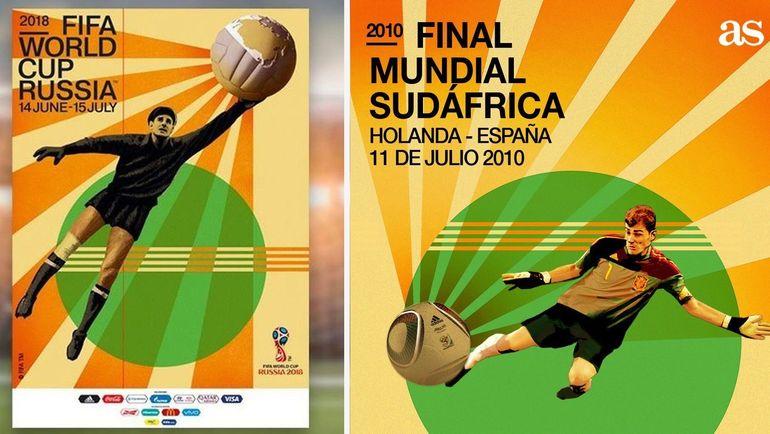Испанская газета AS сделала свою версию плаката с Львом Яшиным, поместив туда Икера Касильяса.