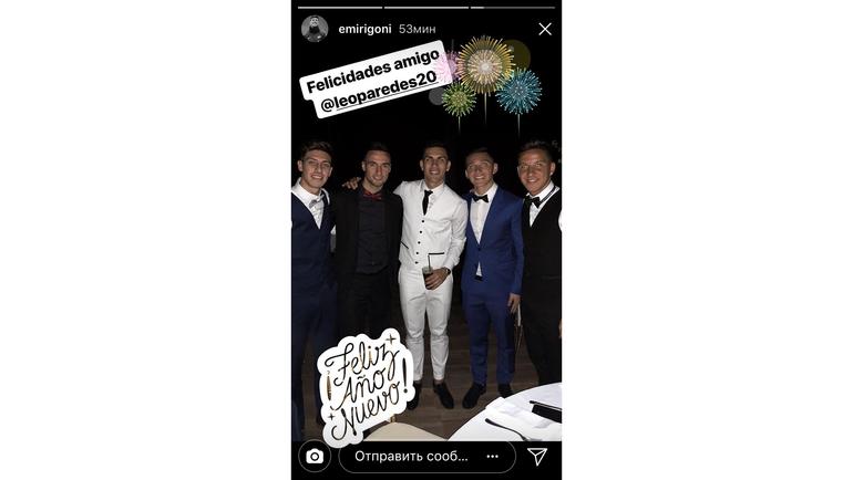 Эмилиано РИГОНИ, Себастьян ДРИУССИ, Матиас КРАНЕВИТТЕР и Эмануэль МАММАНА гуляют на свадьбе Леандро ПАРЕДЕСА. Фото instagram.com/