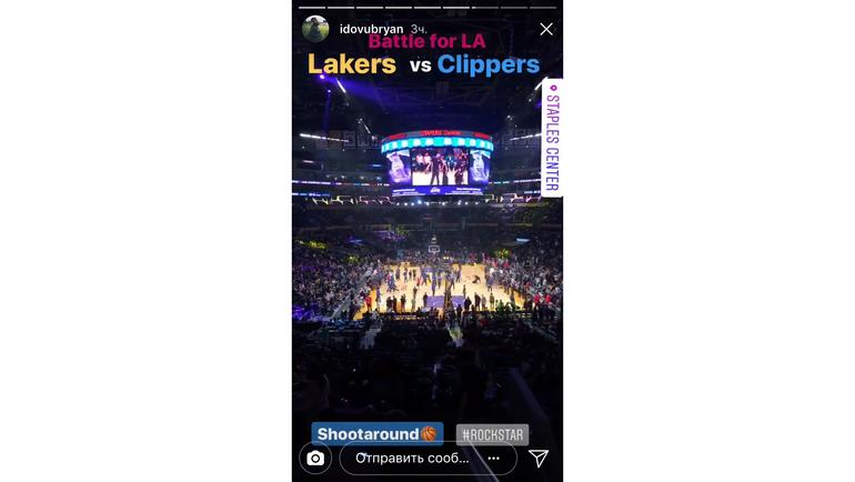 Брайан Идову сходил на лос-анджелесское дерби в НБА. Фото instagram.com/
