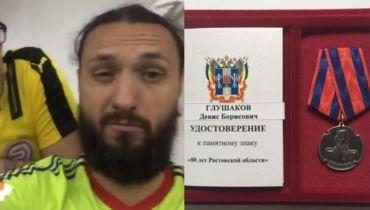 Дарко Бодул примерил майку ЦСКА, Денис Глушаков получил медаль
