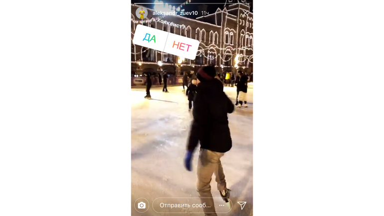 Александр ЗУЕВ на катке. Фото instagram.com/