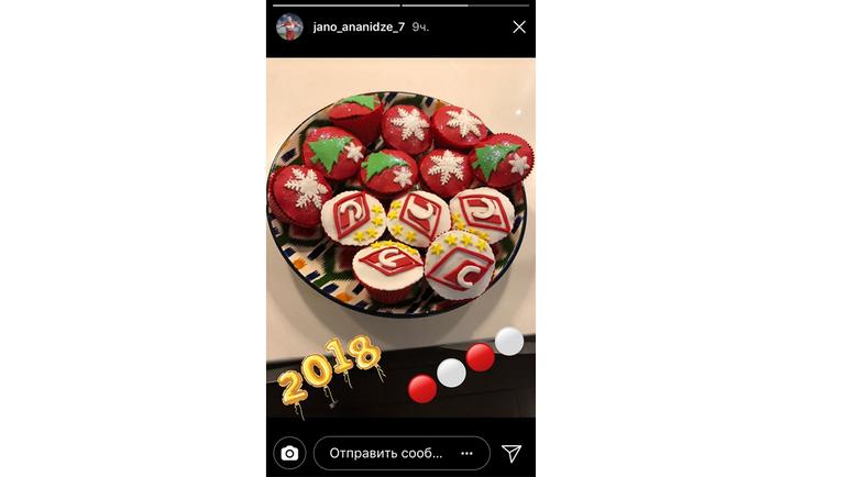 Спартаковский новогодний стол от Джано Ананидзе. Фото instagram.com