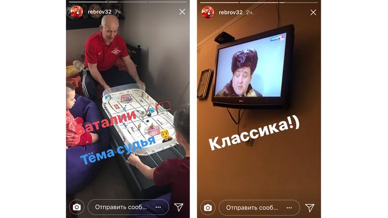 """Артем РЕБРОВ праздновал с настольным хоккеем и """"Иронией судьбы""""."""
