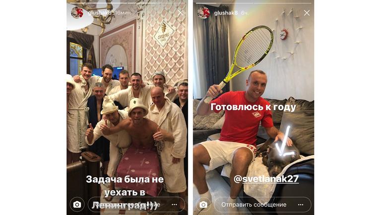 Денис ГЛУШАКОВ тоже вспомнил главное новогоднее кино и сходил в гости к Светлане Кузнецовой. Фото instagram.com