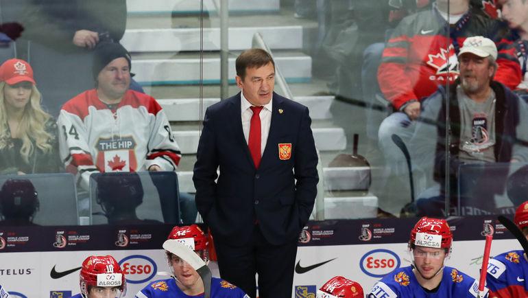 Сборная России уступила команде США в 1/4 финала молодежного чемпионата мира. Фото ФХР