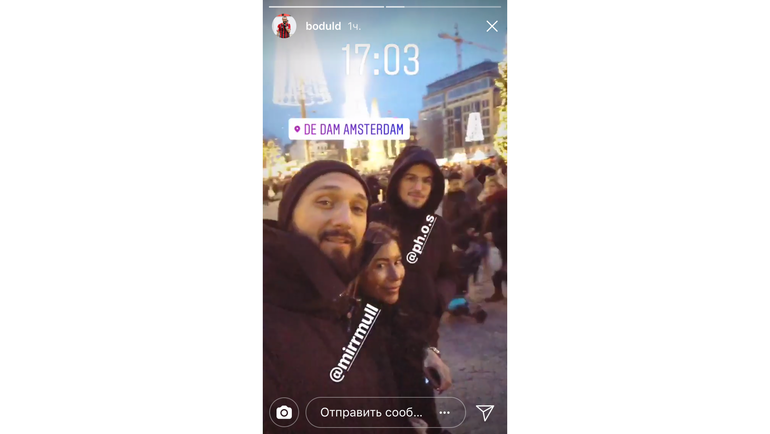 Дарко БОДУЛ в Амстердаме. Фото instagram.com