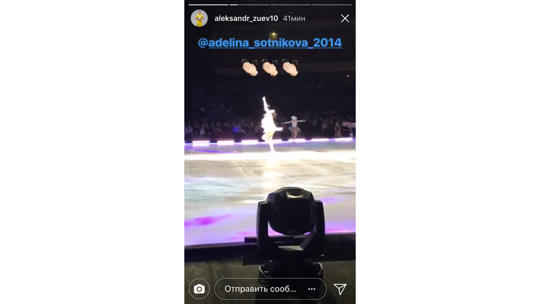 Александр Зуев на ледовом шоу с участием Аделины СОТНИКОВОЙ. Фото instagram.com