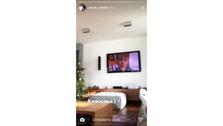 "Антон Швец и ""Один дома"". Фото instagram.com"