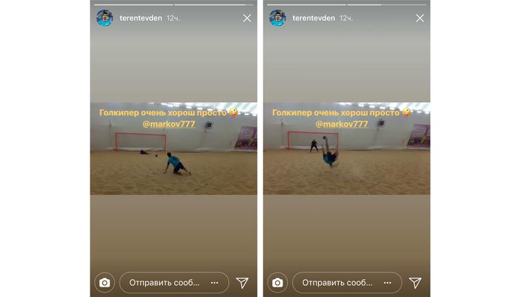 Денис ТЕРЕНТЬЕВ и Евгений МАРКОВ играют в пляжный футбол. Фото instagram.com
