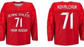 Финальный вариант игровой формы хоккейной сборной России на Олимпиаду-2018.