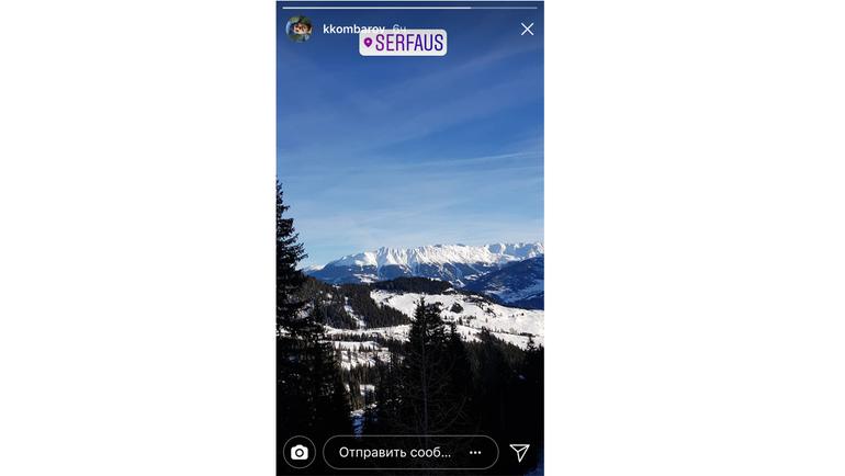 Кирилл КОМБАРОВ в австрийских Альпах. Фото instagram.com