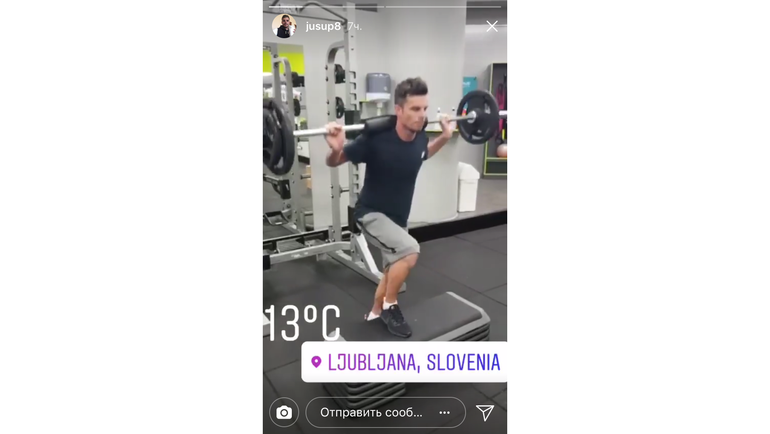 Артур ЮСУПОВ восстанавливается в Словении. Фото instagram.com/