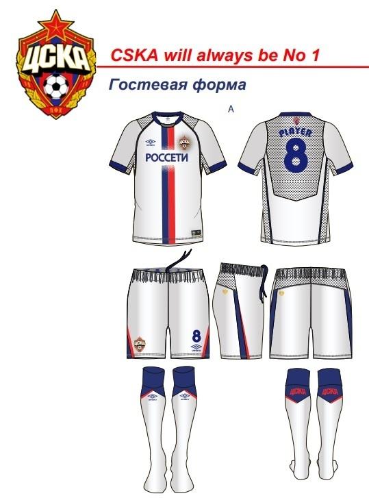 Эскиз гостевой формы ЦСКА на сезон-2018/19. Фото Facebook