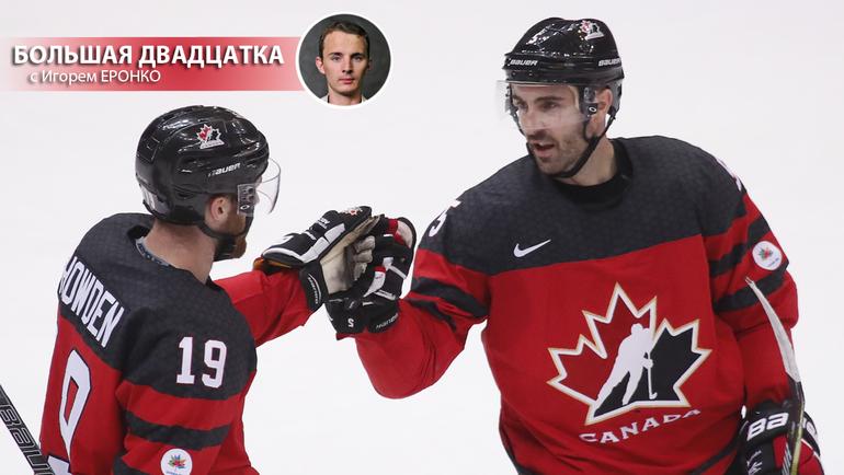 Хоккеист КХЛ Крис ЛИ (справа) - в числе главных звезд сборной Канады на Олимпиаде в Пхенчхане. Фото REUTERS