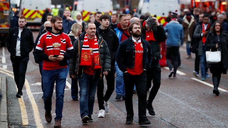 "Фанаты ""Манчестер Юнайтед"". Фото REUTERS"