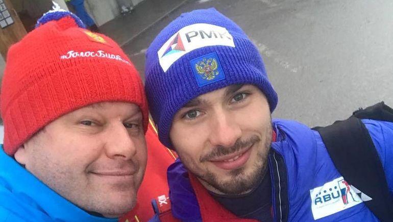Дмитрий ГУБЕРНИЕВ и Антон ШИПУЛИН. Фото instagram.com