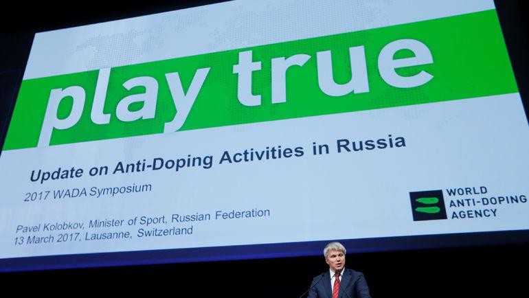 ВАДА и Россия: возможен ли олимпийский мир? Фото AFP