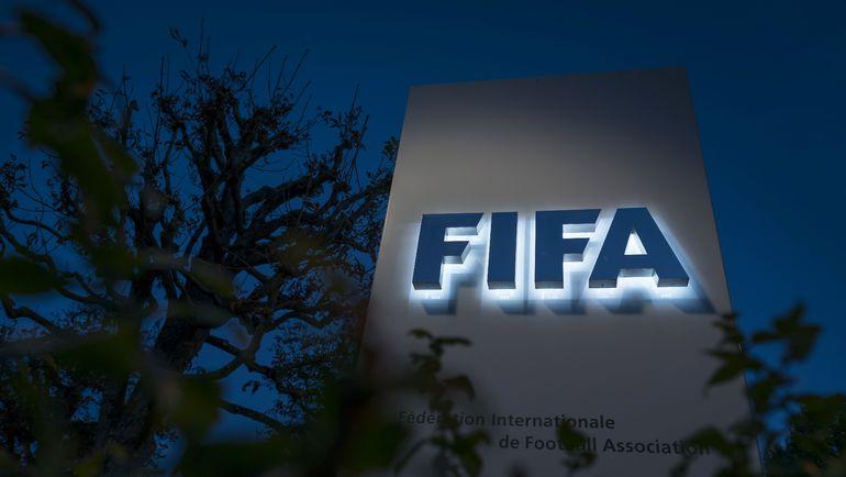 ФИФА уже получила информацию от доктора Родченкова. И к нему появились вопросы. Фото AFP