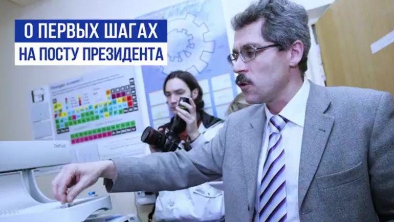 Григорий Родченков в ролике КПРФ. Фото YouTube