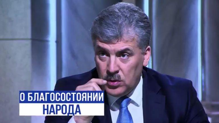Павел Грудинин в ролике КПРФ. Фото YouTube