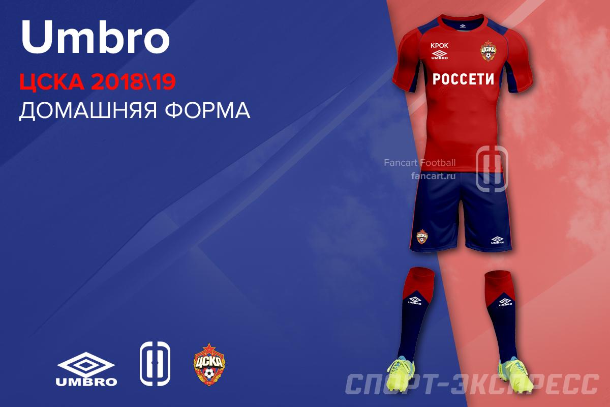 CSKA uniform for the season 2018-2019 82