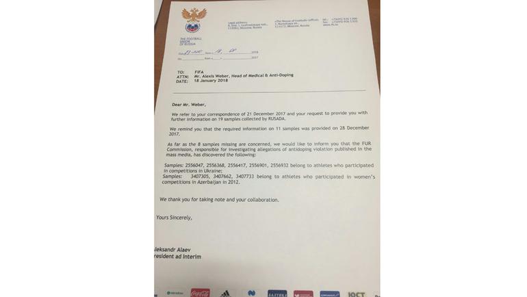 Письмо РФС с информацией о восьми допинг-протоколах, не найденных в Российском антидопинговом агентстве. Фото ТАСС