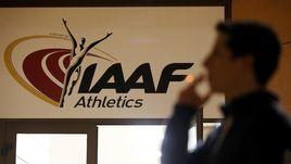 Штаб-квартира ИААФ в Монако.