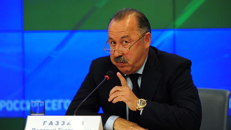 Валерий ГАЗЗАЕВ. Фото Антон СЕРГИЕНКО