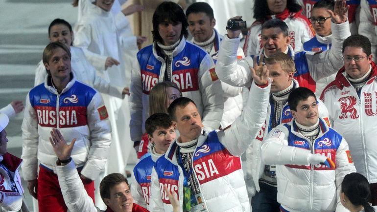 В делегации России на домашних Играх-2014 в Сочи было 225 атлетов. Сколько выступит в Пхенчхане? Фото Федор УСПЕНСКИЙ, «СЭ»