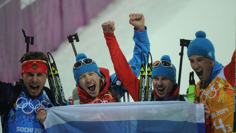 Увидим ли мы победу биатлонистов в Пхенчхане? Фото Федор УСПЕНСКИЙ, «СЭ»