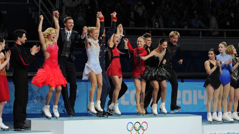 В Сочи россияне взяли первое золото в дебютном виде фигурного катания - командном турнире. Фото Александр ФЕДОРОВ, «СЭ»